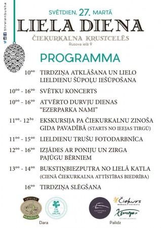 Ciekurkalns Programma